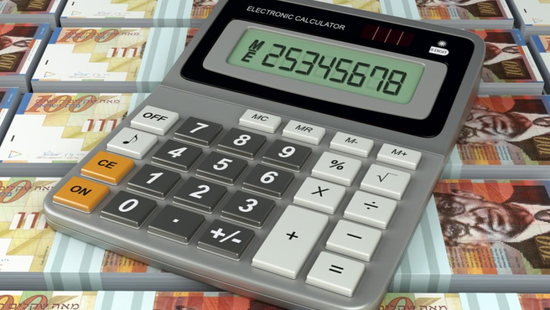 משרד האוצר אישר: חסכון של עשרות אלפי שקלים לבעלי פוליסת ביטוח!